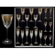 Набор 18 предметный стеклянный Флора, Золотая повитель