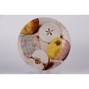 Тарелка 21 см «Вехтерсбах»