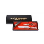 FG-206 Набор. Поварской нож Сантоку и кухонные ножницы