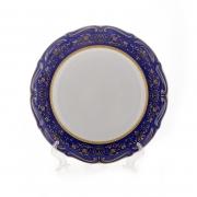 Набор тарелок «Мария Тереза-Элеганз» 24см.6шт.