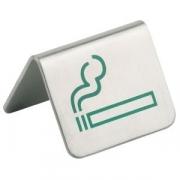 Табличка «Можно курить» 2шт., метал.