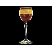 Бокал для вина Люция, Рубин с виноградом