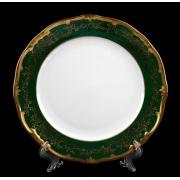 Набор тарелок 24 см. 6 шт «Ювел зеленый 876»
