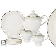 Чайный сервиз 21 предмет на 6 персон Белгравия