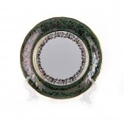 Набор тарелок 19 см. 6 шт. «Лист зеленый»