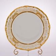 Набор тарелок 26 см. 6 шт. «Симфония Золотая»