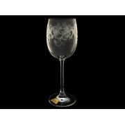 Бокал для вина Эсприт, Невидимое травление (набор 6 шт.)