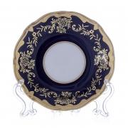 Набор блюдец 15 см. 6 шт «Ювел синий»