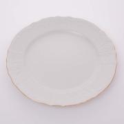 Набор тарелок 21 см. 6 шт «Бернадот белый 311011»