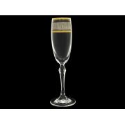Бокал для шампанского Люция, Лабиринт