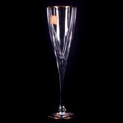 Набор 6 бокалов для шампанского 170мл «Фьюжн» с золотом