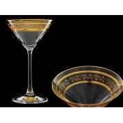 Бокал для мартини Эсприт, Орнамент золотой
