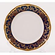 Набор тарелок 22 см. 6 шт «Ювел синий»