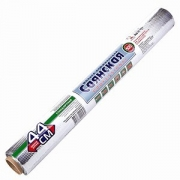 Фольга рулон 9мкм 100м B=45см; металлич.