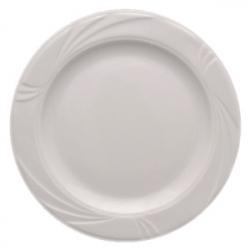 Тарелка мелк «Аркадия» d=21см фарфор