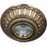 Галогеновый светильник. Цвет:испанская патина