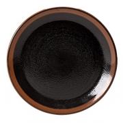 Тарелка мелк. «Кото» 20.25см фарфор