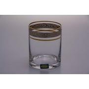 Набор стаканов 320 мл «Лаура 43249»