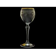 Бокал для вина Люция, Бесцветные тюльпаны