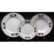 Набор тарелок «Синий глаз 36612» на 6 перс. 18 шт.