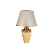 Настольная лампа с золотым абажуром Нью-Йорк (кремовый)
