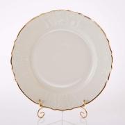 Блюдо круглое 32 см «Бернадот Ивори 50012»