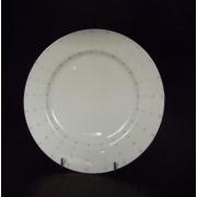 Набор тарелок подстановочных 27см «Вертиго»