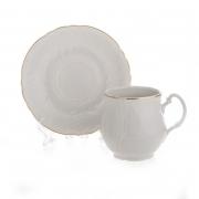 Пара чайная на 1 перс. 2 пред. «Бернадот белый 311011»