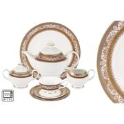 Чайный сервиз Персия 40 предметов на 12 персон