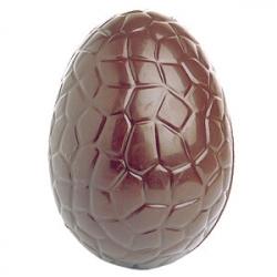 Форма для шок. «Тресн. яйцо» 5.5*4см(7шт. )