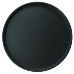 Поднос прорез.d=45см черный