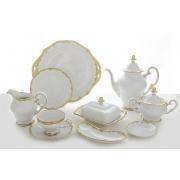 Сервиз чайный 210 мл. 17 см. на 12 перс. 54 пред. «Престиж»