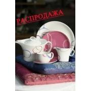 Сервиз чайный 15 пр. на 5 персон «Неон»