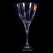 Набор 6 бокалов для вина 210мл «Фьюжн» с золотом