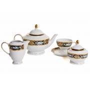 Сервиз чайный на 6 перс. 15 пред «Кристина 8703400»