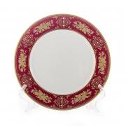 Набор тарелок 19см.6шт «Мария Луиза 9102703»