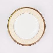 Набор 6 тарелок 21см «Палатин Голд»