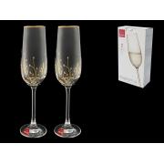 Набор бокалов для шампанского ( 2 шт.) «Травка»