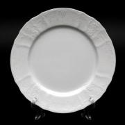 Набор тарелок 25 см. «Бернадот Платина 2021» 6 шт