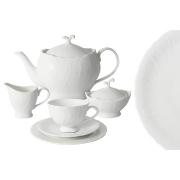 Чайный сервиз Белый город 21 предмет на 6 персон