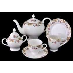 Чайный сервиз «Богемия» 21 предмет на 6 персон