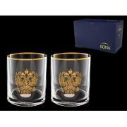 Набор стаканов (2 шт) для виски Патриот