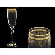 Бокал для шампанского Люция, Рельефный узор