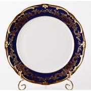 Набор тарелок 26 см. 6 шт «Ювел синий»