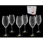 Набор бокалов для вина 3 х 2 «Wintime»,«Гранд микс»