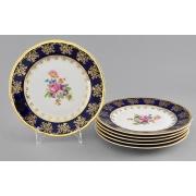 Набор тарелок 25 см. «Мэри Энн 0086» 6 шт.