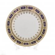 Набор тарелок 19 см. 6 шт. ««Карин 022»