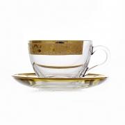 Набор для чая на 6 перс. 12 пред. «Богемия»