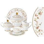 Чайный сервиз Фестиваль 42 предмета на 12 персон