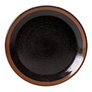 Тарелка мелк. «Кото» 25.25см фарфор